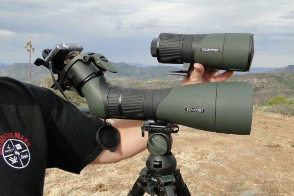Swarovski 95mm Lens only